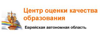 http://coko-eao.ru/