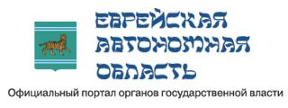 http://www.eao.ru/